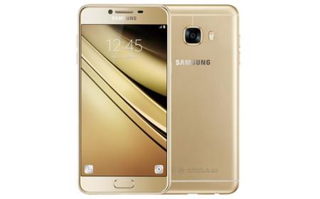 Samsung Galaxy C9 sería el primer móvil de la compañía con 6 GB de RAM