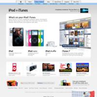 La web de iTunes sube un 413% en número de visitas