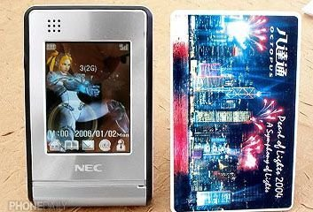 NEC N908, móvil sin teclado