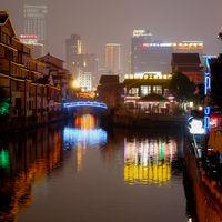 El AIIB, el banco con el que China desafía al FMI y al Banco Mundial