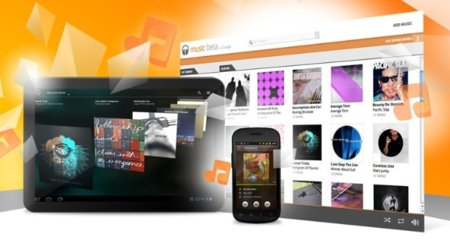 google music beta android