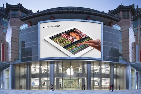 Apple inaugura nueva tienda en China