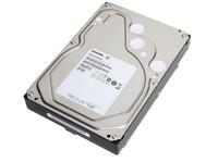 Toshiba anuncia discos duros de 5TB, solo para el mercado enterprise