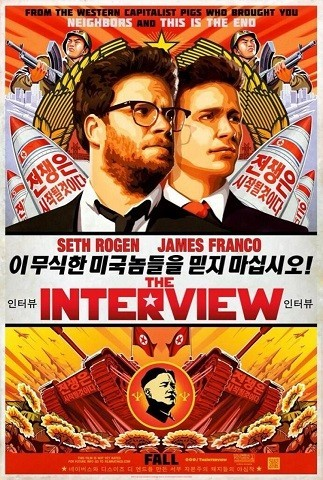 'The Interview', tráiler y cartel de la comedia con James Franco y Seth Rogen