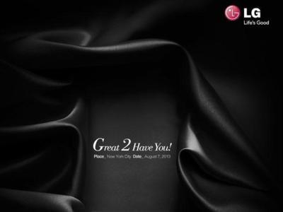 LG ya tiene fecha de presentación para el LG G2: 7 de agosto
