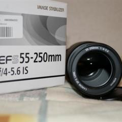 Foto 25 de 29 de la galería canon-ef-s-55-250mm-f4-56-is en Xataka Foto