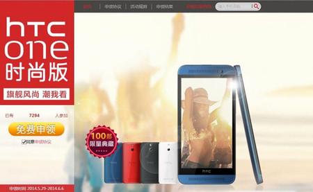 HTC M8 Ace revelado por supuestas imágenes filtradas