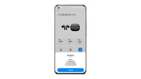 Flipbudspro Xiaomi Actualizacion