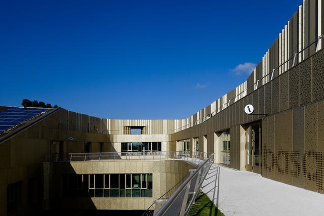 Foto de Espacios para trabajar: Basque Culinary Center (9/14)