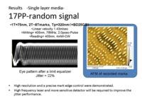Fujifilm quiere tener discos ópticos de 1 TB