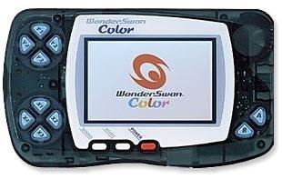 WonderSwan: especial consolas olvidadas
