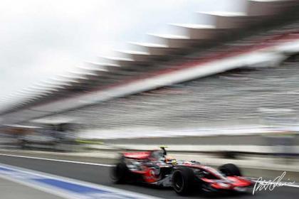 Lewis Hamilton logra una sensacional pole en Fuji