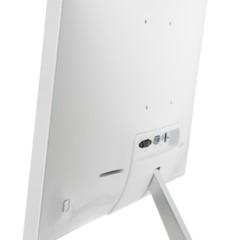 Foto 7 de 14 de la galería nuevos-monitores-philips en Xataka Smart Home