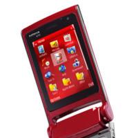 Nokia N76 personalizado para mujeres