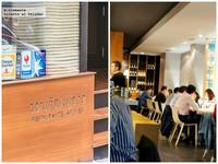 Restaurante Coruña-Kyoto, equilibrio entre tradición e innovación