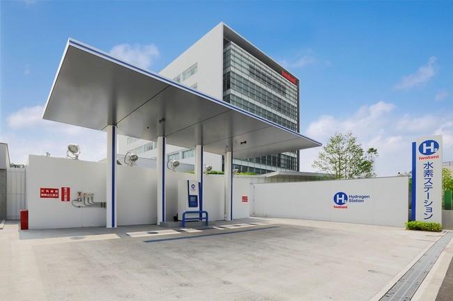 Estacion Hidrogeno Japon