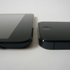Foto 24 de 30 de la galería diseno-exterior-del-ipad-mini en Applesfera