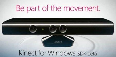 """Microsoft """"ofrece"""" Kinect a la imaginación de todos los usuarios"""