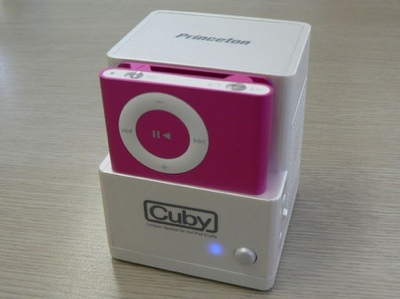 Princeton Cuby, dock para el iPod shuffle