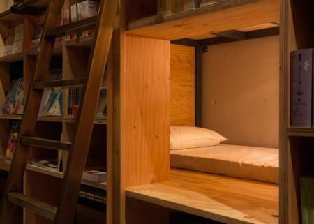 Book Bed Tokyo 7