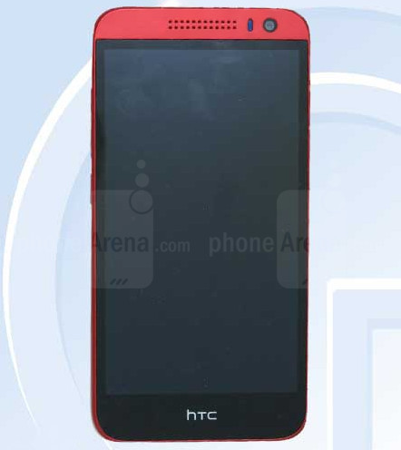 HTC Desire 616, de nuevo con hardware MediaTek