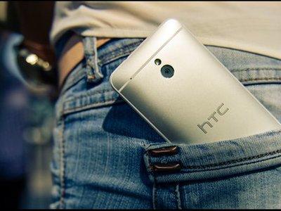 La odisea de comprar un móvil HTC en España