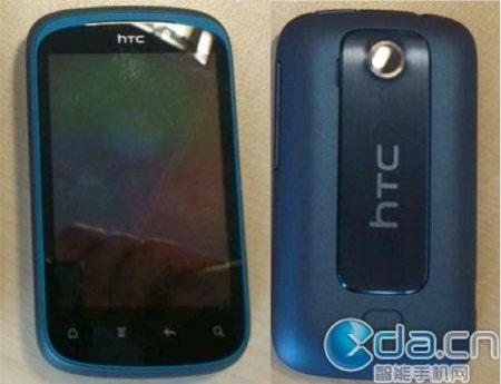 HTC Pico, imágenes y especificaciones filtradas