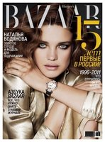 Natalia Vodianova en la portada de Harper's Bazaar Rusia