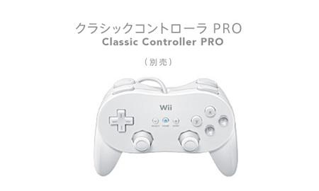 Nintendo presenta un nuevo mando para Wii