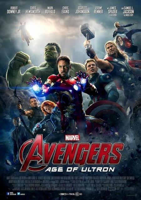 Diseño alternativo del póster definitivo de Los Vengadores 2: La era de Ultrón