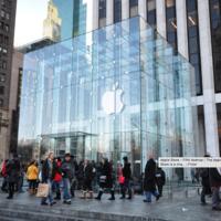 La Apple Store de la Quinta Avenida será dos veces más grande tras su reforma