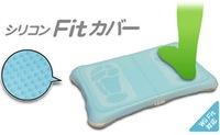 'Wii Fit': ahora puedes masajear tus pies
