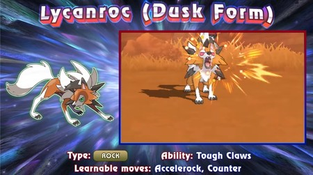 Pokemon Ultrasol Ultraluna Lycanroc
