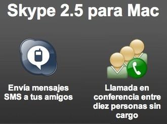 Versión 2.5 de Skype ya disponible