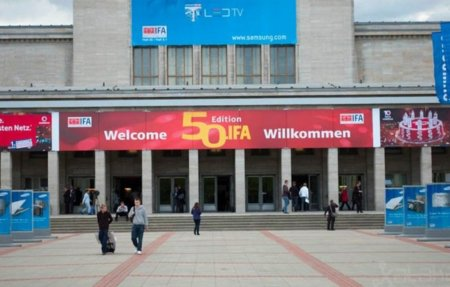 IFA 2011, lo que podemos esperar