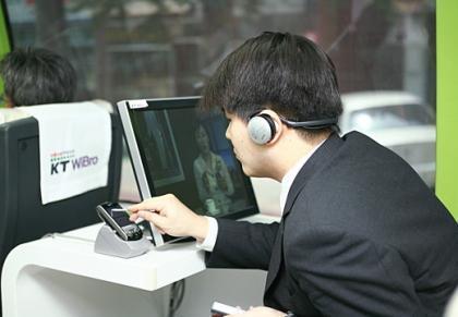 La banda ancha en Corea: un asunto de estado