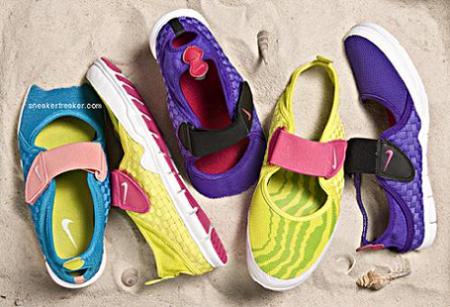 Nike Aqua Woven para nosotras