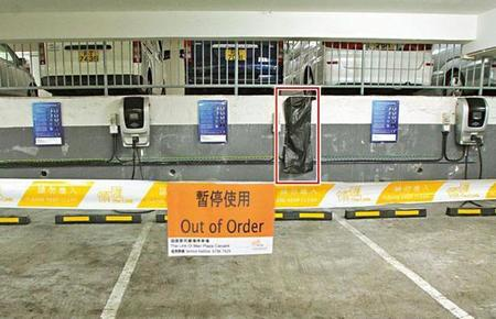 Se incendia levemente en Hong Kong una base mural de carga