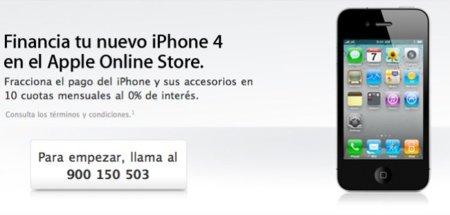 Apple financia gratuitamente el iPhone 4 y crea un nuevo subproducto