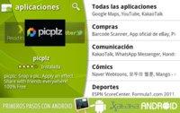 Primeros pasos con Android: Lista de aplicaciones básicas