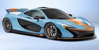 McLaren P1 por MSO, con los colores de Gulf