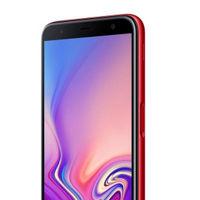 Primeras filtraciones de la serie Galaxy M, la nueva gama de entrada de Samsung