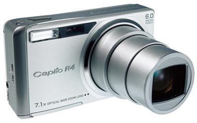 Caplio R4 y RR630, las nuevas de Ricoh