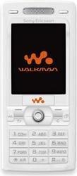 Sony W850, misterioso teléfono fantasma