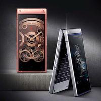 Samsung W2019: el otro móvil plegable de Samsung ya es oficial con doble pantalla y Snapdragon 845