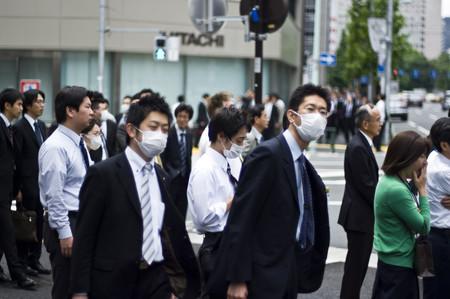 H1n1 In Japan