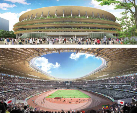 Japan Stadium Proposal A Interior Exterior