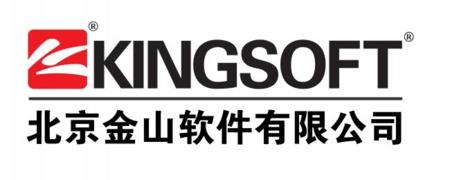 Kingsoft Logo