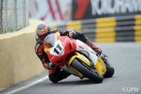 Gran Premio de Macau 2009