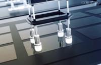 Corning Lotus XT Glass, el escudo para futuras pantallas móviles